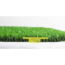 หญ้าเทียม (14-037)