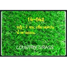 หญ้าเทียม 2 ซม.